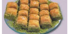 Şeyhmus Pastanesi