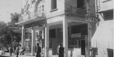 Şanlıurfa Eski Fotoğrafları