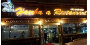 Hacıbaba Ocakbaşı Restaurant